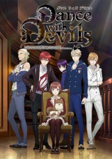 Танец с дьяволами (2015)
