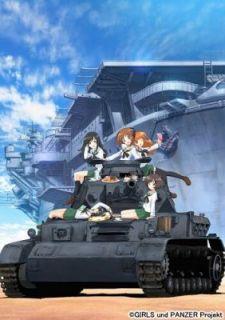 Девушки и танки (2012)
