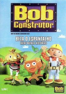 Боб-строитель (1998)